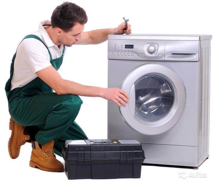 Мастерская стиральных машин Сержантская улица ремонт стиральных машин дешево москва