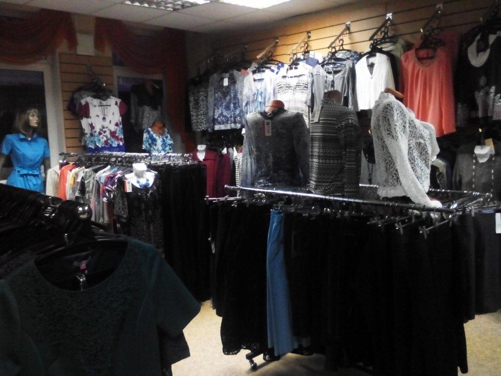 Магазины Женской Одежды С Доставкой