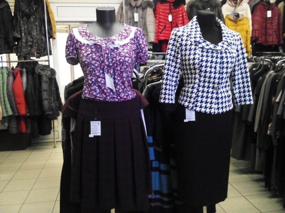Купить Оптом В Новосибирске Женскую Одежду